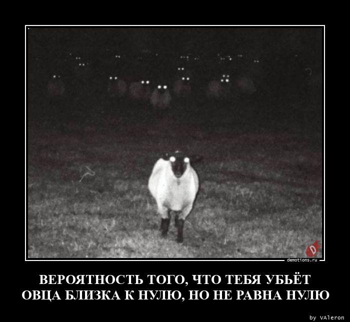 1597213877_VEROYaTNOST-TOGO-ChT.jpg