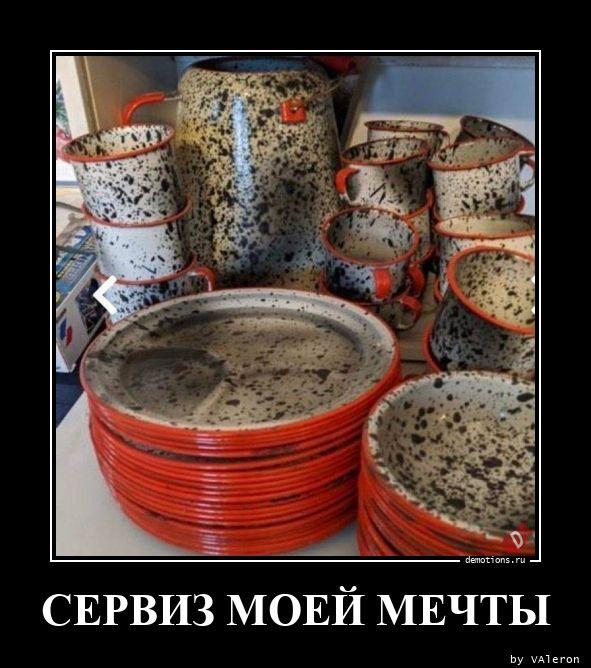 1596871889_SERVIZ-MOEY-MEChTY.jpg