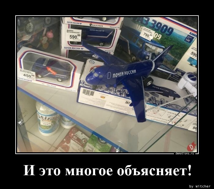 1596866517_I-eto-mnogoe-obyasny.jpg