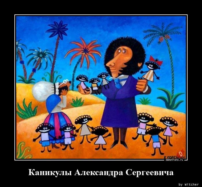 1596863896_Kanikuly-Aleksandra-.jpg