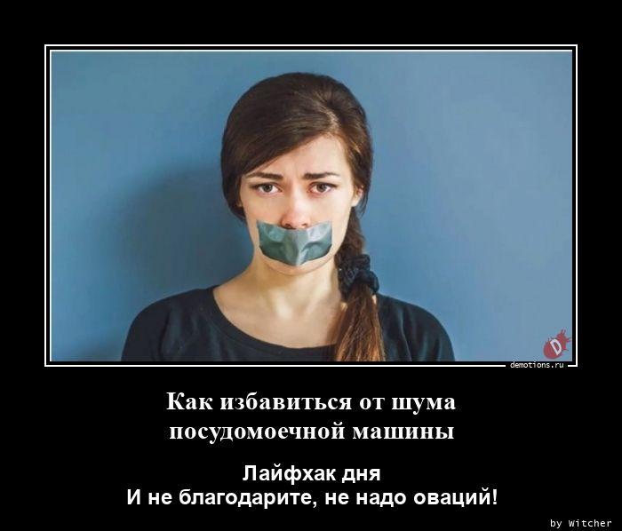 1596782837_Kak-izbavitsya-ot-sh.jpg