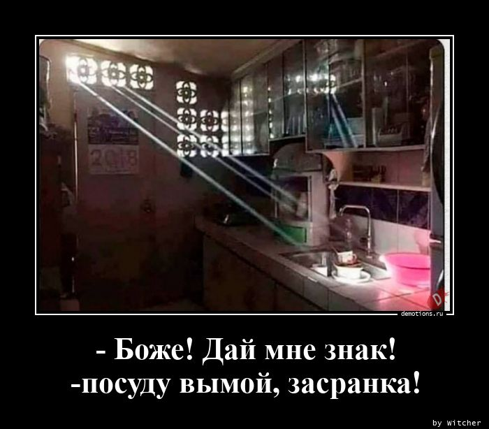 1596436822_-Bozhe-Day-mne-znak-.jpg