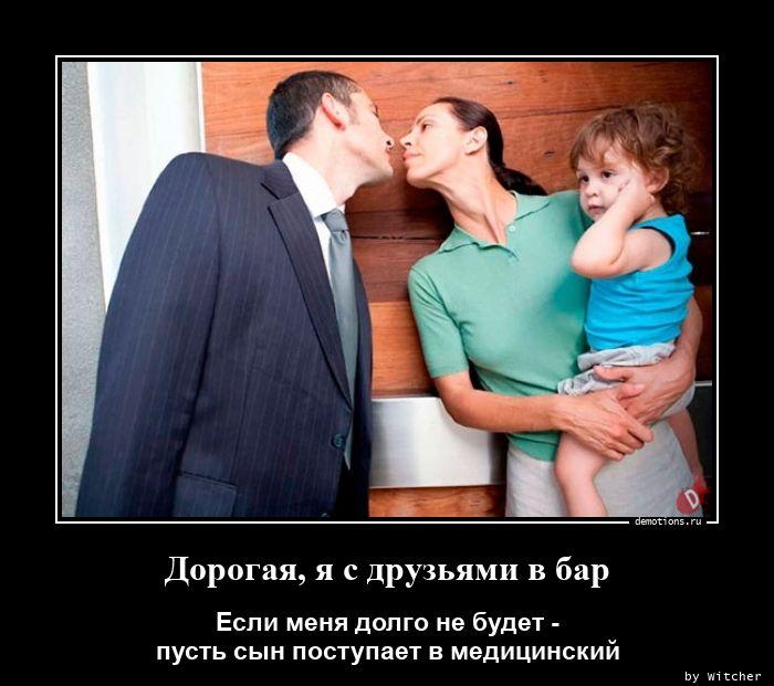 1597492636_Dorogaya-ya-s-druzya.jpg