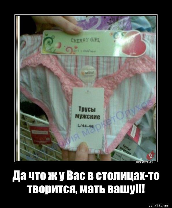 1597828631_Da-chto-zh-u-Vas-v-s.jpg