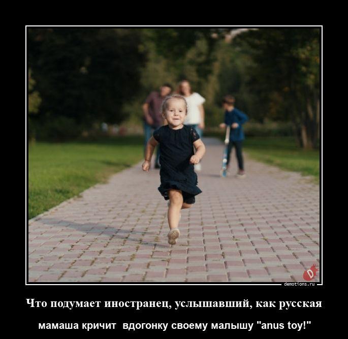 1597754731_Chto-podumaet-inostr.jpg