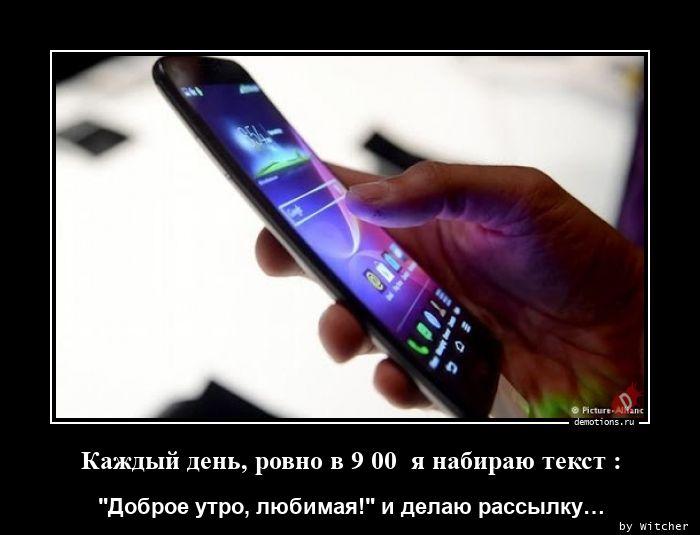 1598443269_Kazhdyy-den-rovno-v-.jpg