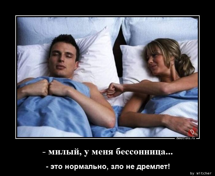 1598427994_-milyy-u-menya-besso.jpg