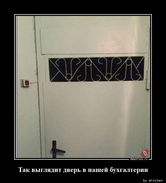 1598353544_Tak-vyglyadit-dver-v.jpg