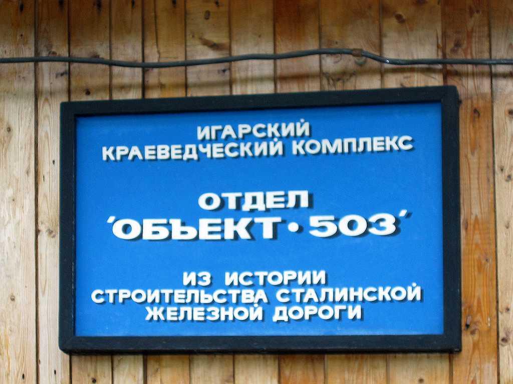 igarka_200413_std.jpg