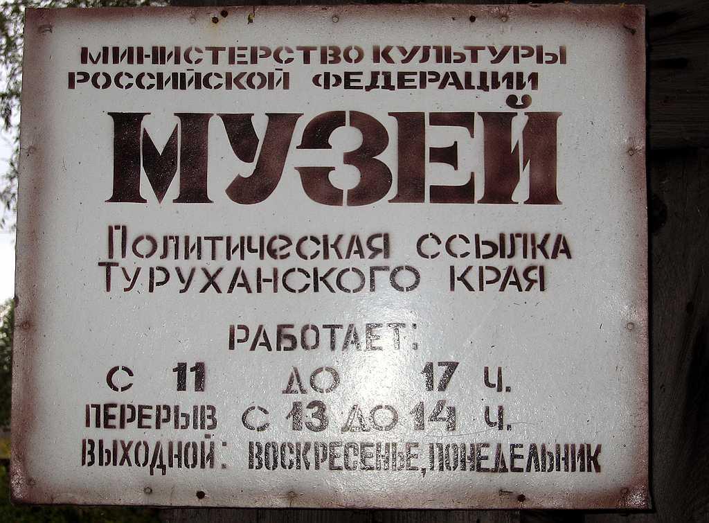 turuhansk_200406_std.jpg