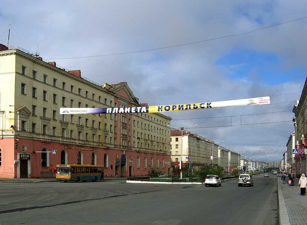 norilsk_200401_std.jpg