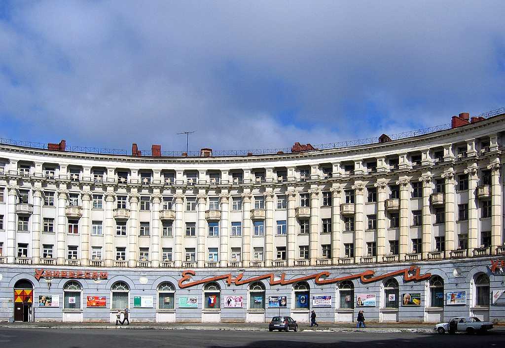 norilsk_200409_std.jpg