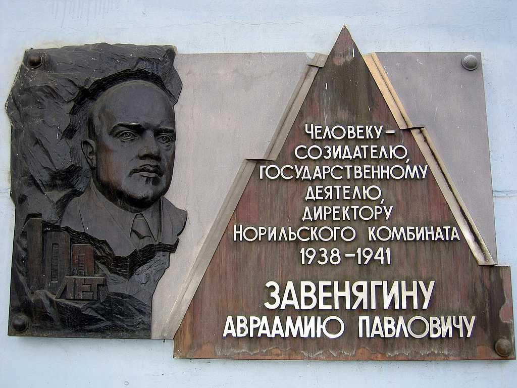 norilsk_200415_std.jpg