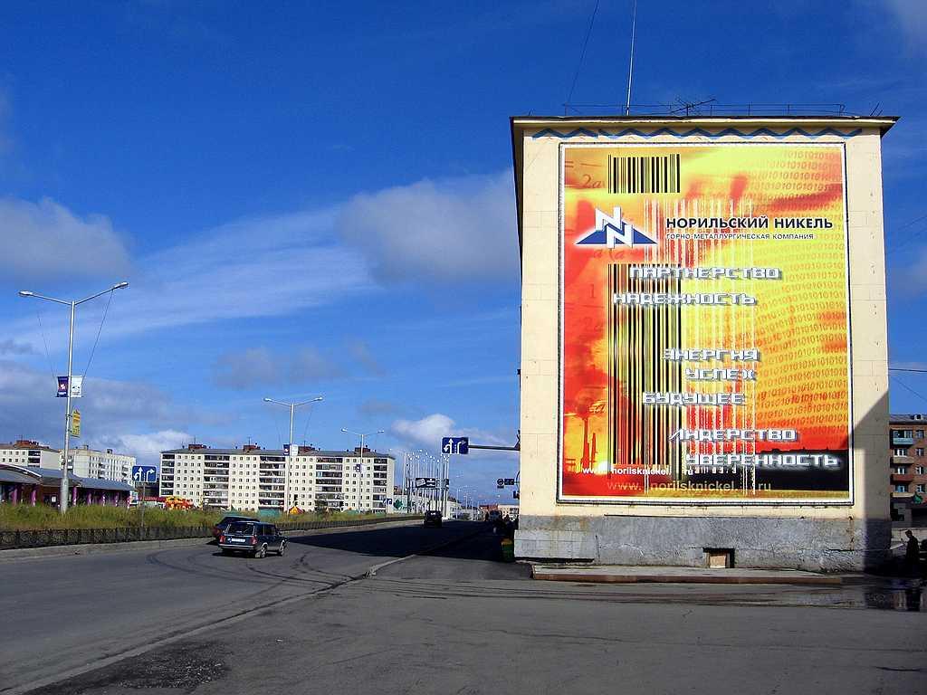 norilsk_200418_std.jpg