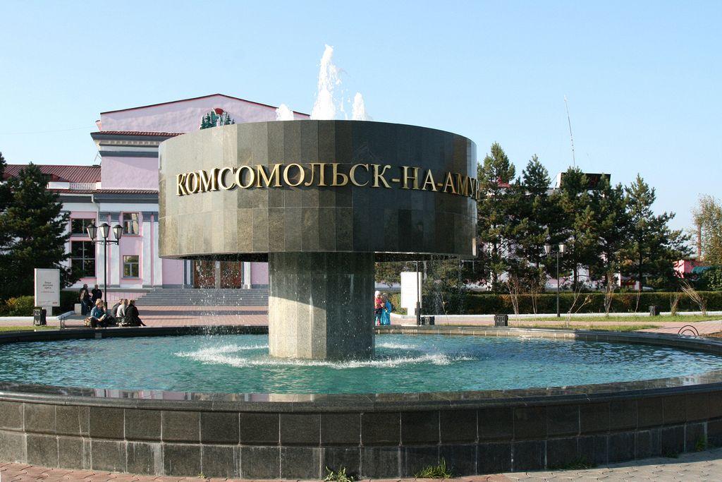 komsomolsk_amur_230914_ed_04_std.jpg