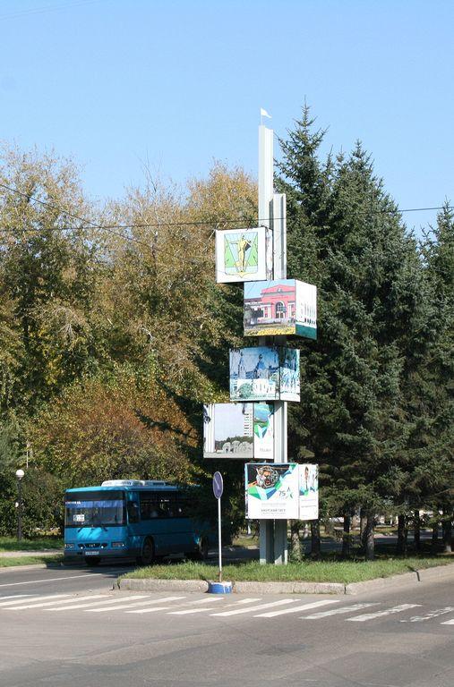 komsomolsk_amur_230914_ed_13_std.jpg