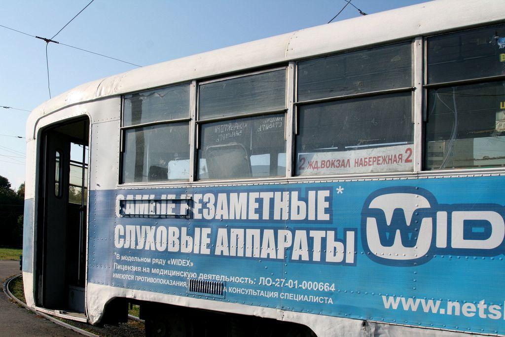 komsomolsk_amur_230914_ed_50_std.jpg
