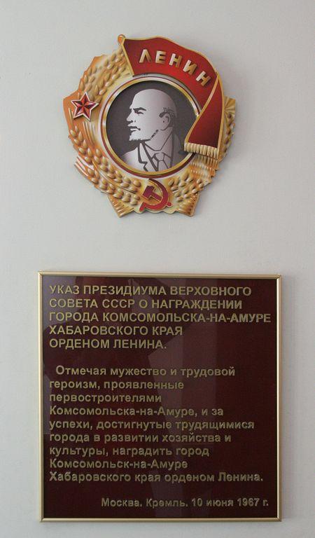 komsomolsk_amur_230914_ed_71_std.jpg