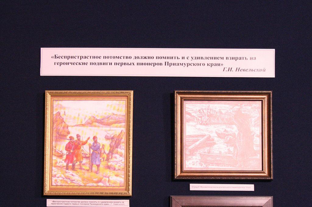 komsomolsk_amur_230914_ed_91_std.jpg