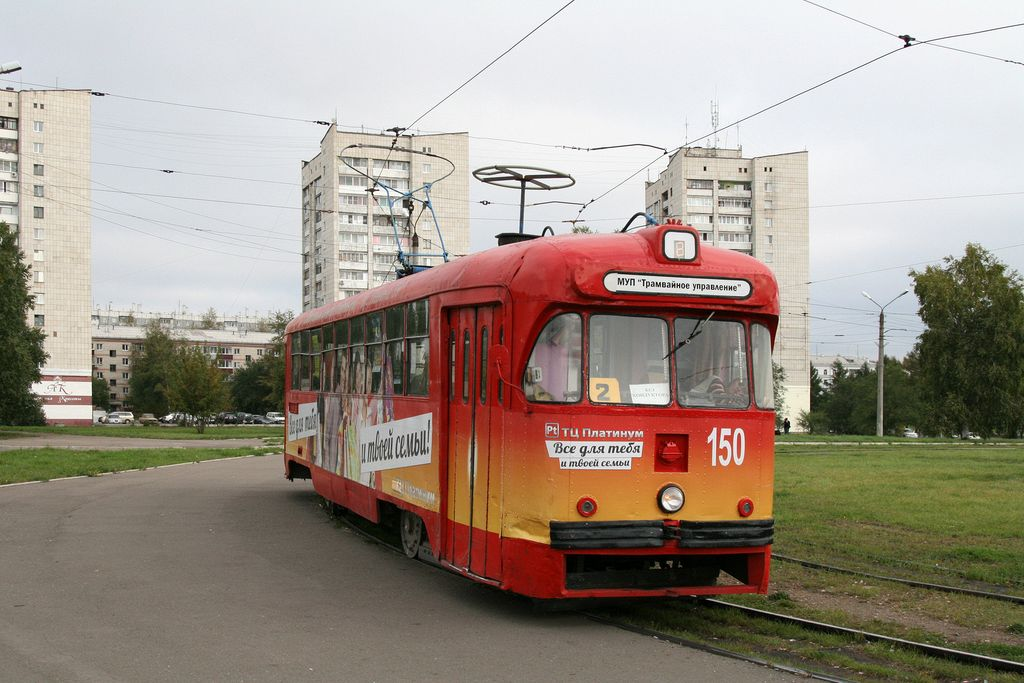 komsomolsk_amur_230914_ed_104_std.jpg