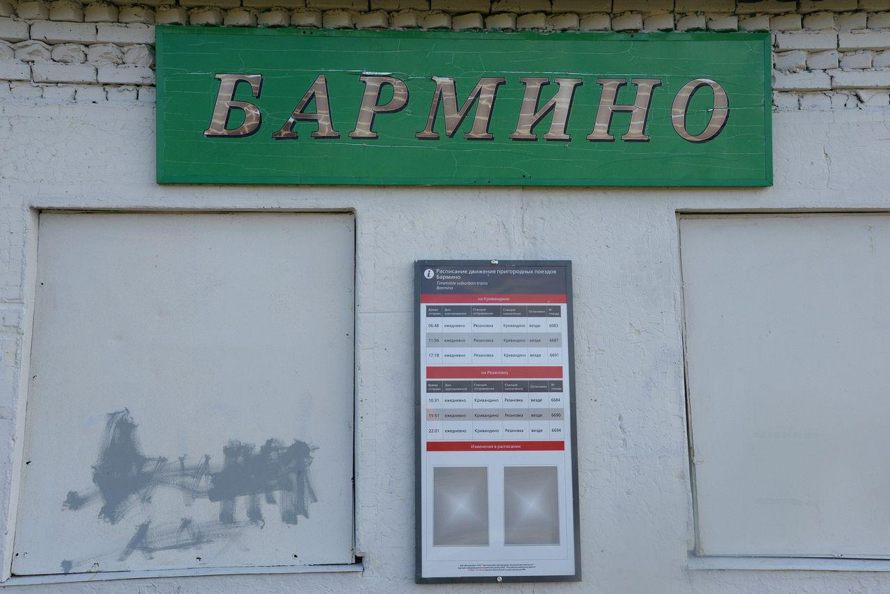 sharap_barmino_101016_ed_02_std.jpg