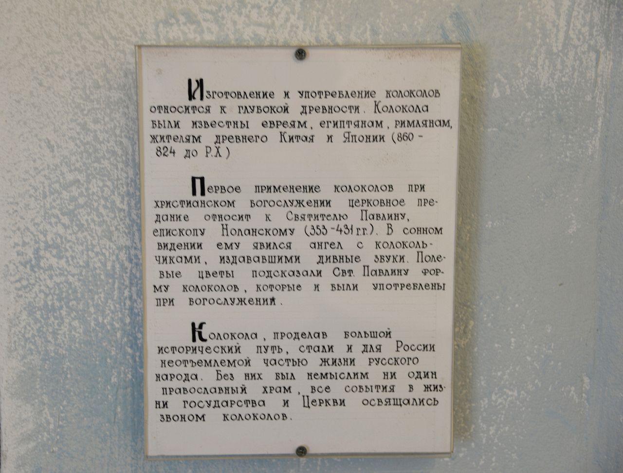 uriev_250515_edit_71_std.jpg