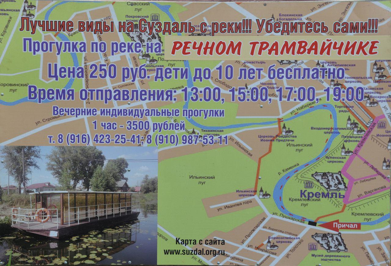 suzdal_210515_ed_80_std.jpg