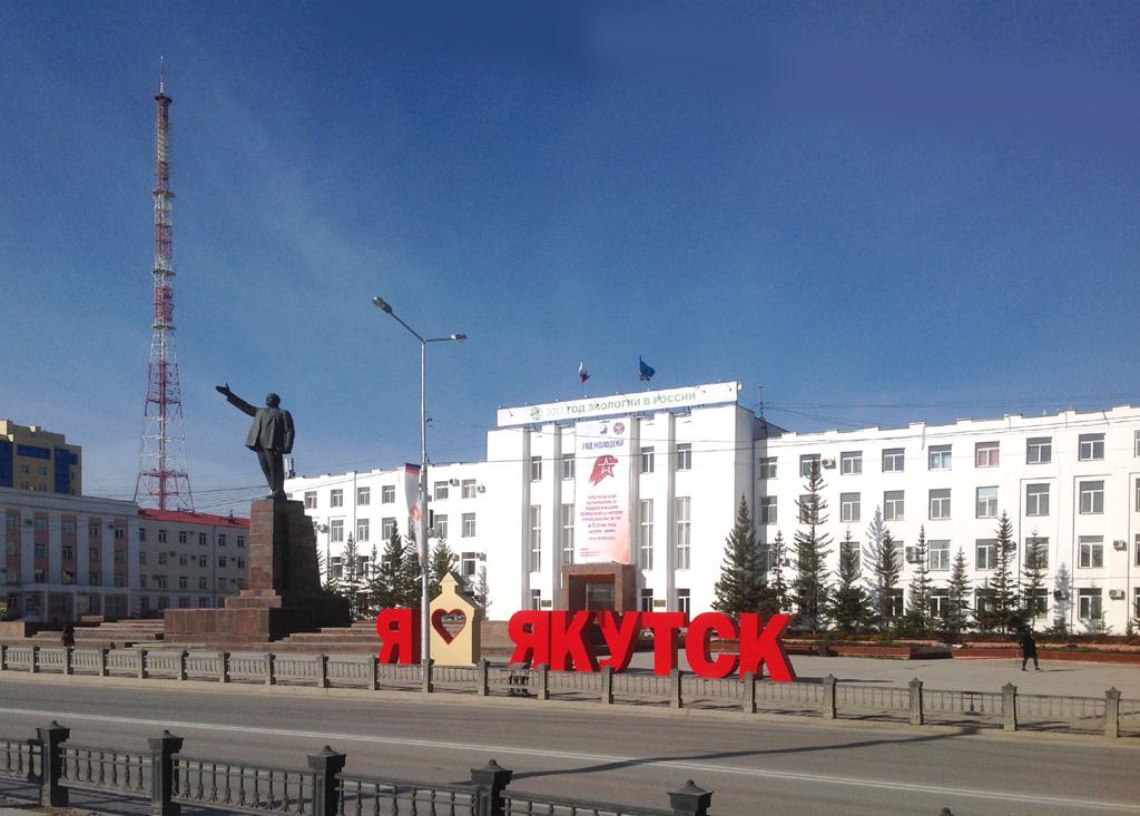 Yakutsk_220917_48.JPG