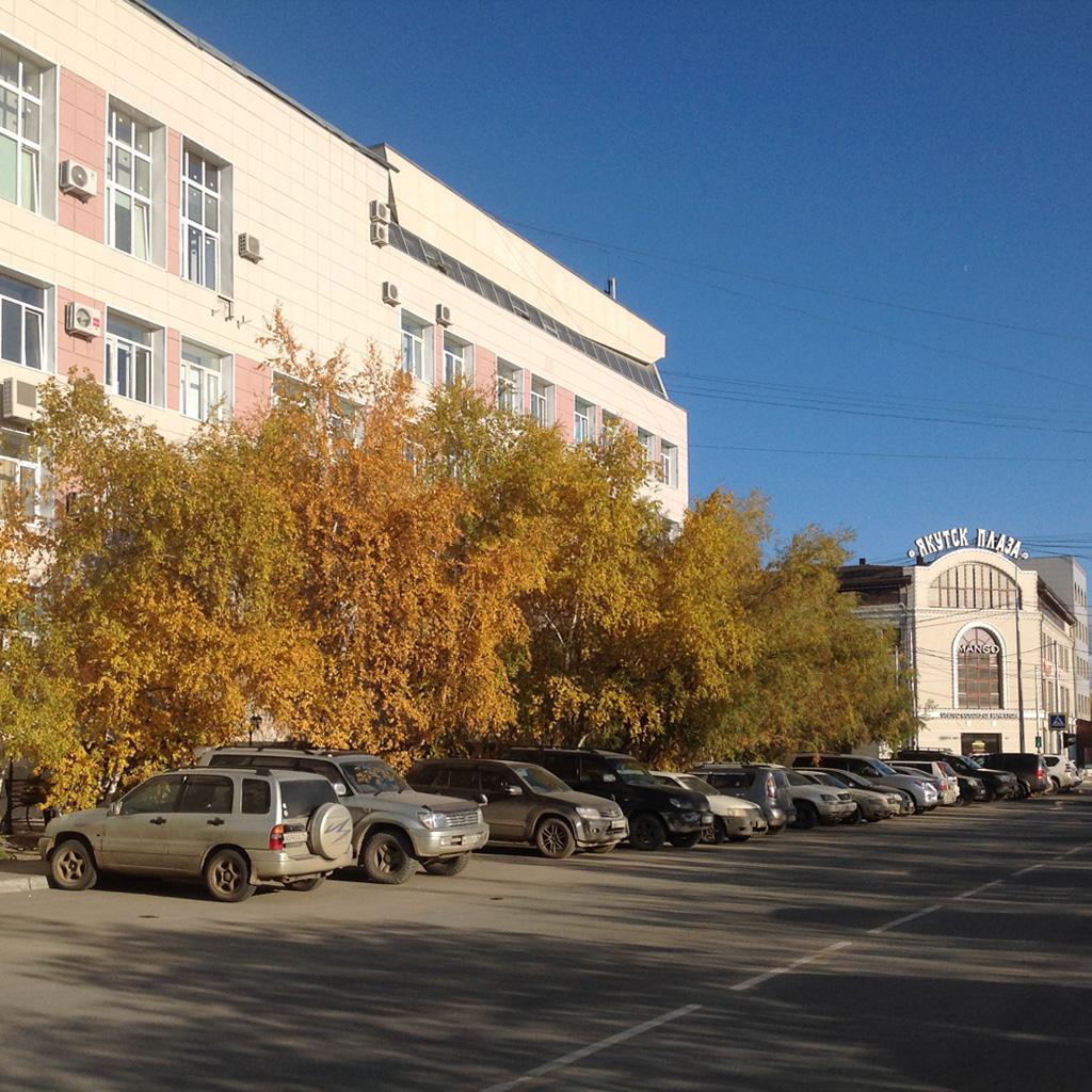 Yakutsk_220917_01.jpg