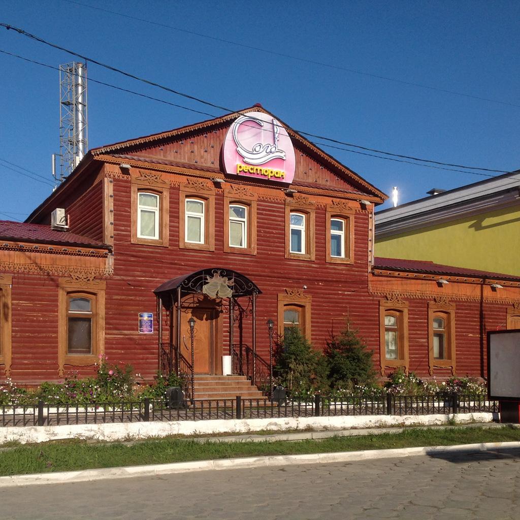 Yakutsk_220917_02.jpg