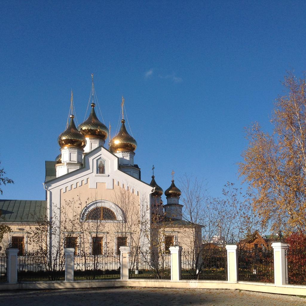 Yakutsk_220917_08.JPG