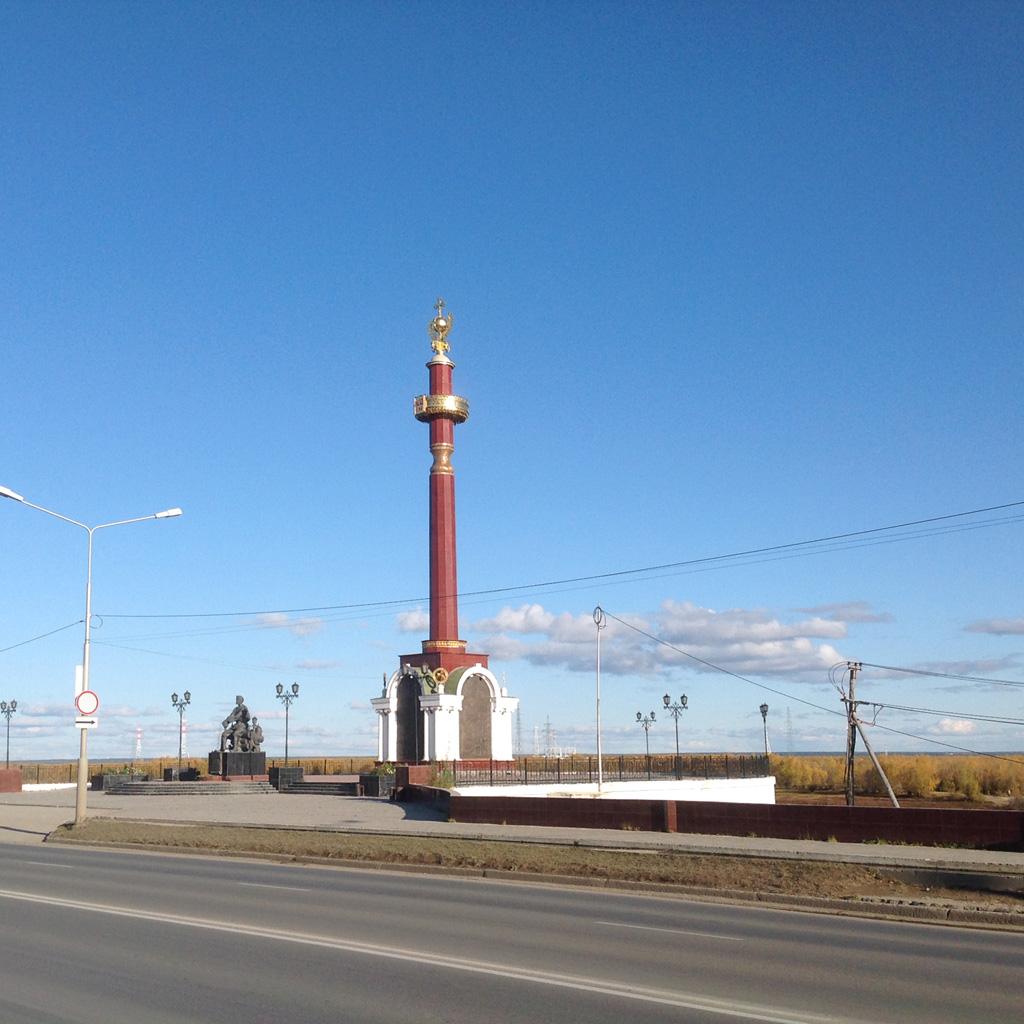 Yakutsk_220917_09.JPG