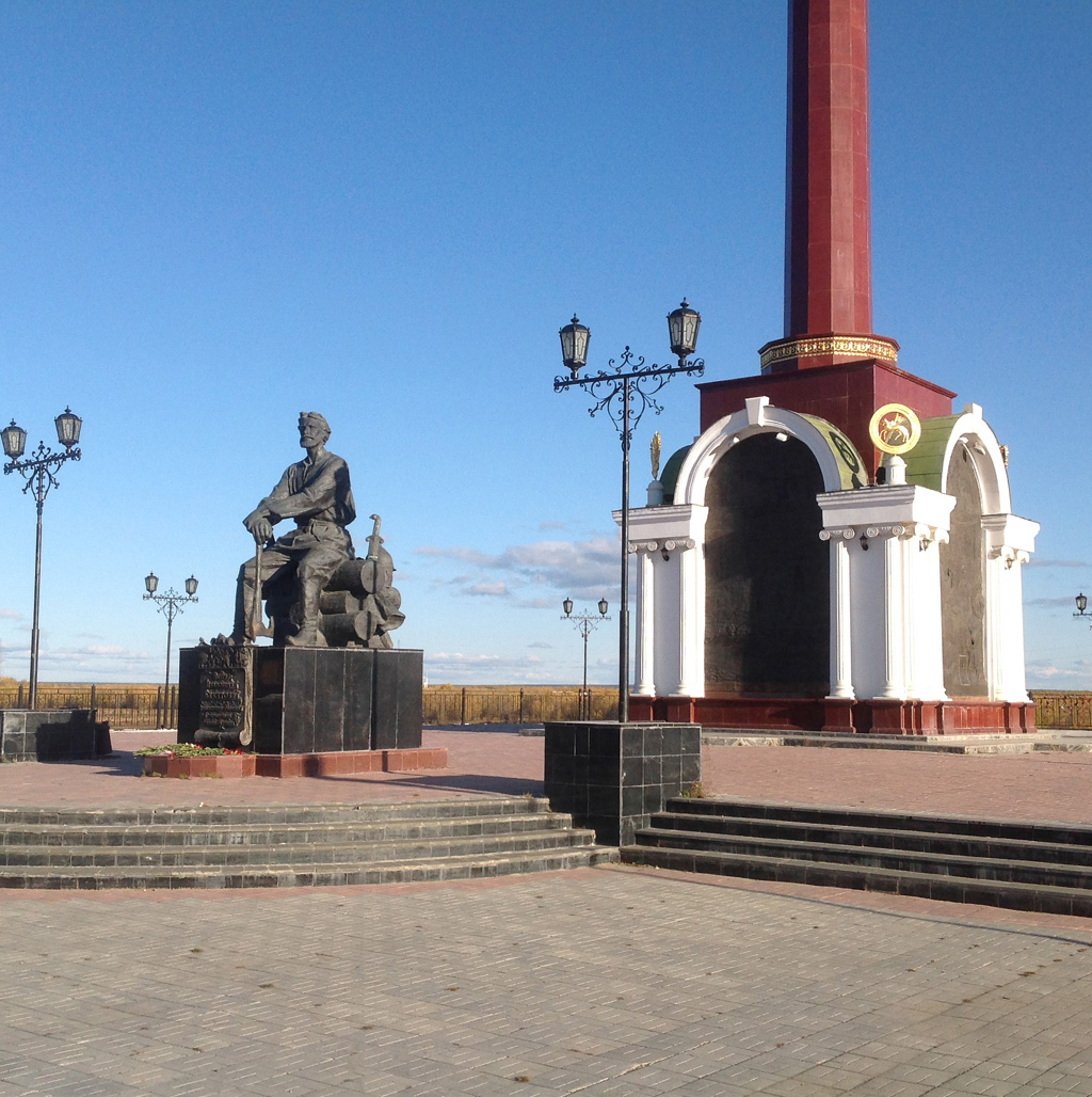 Yakutsk_220917_11.JPG
