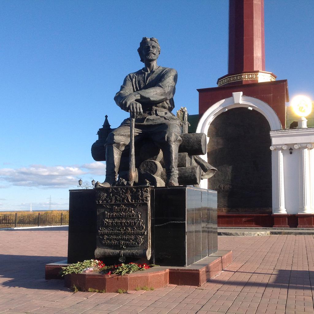 Yakutsk_220917_12.JPG