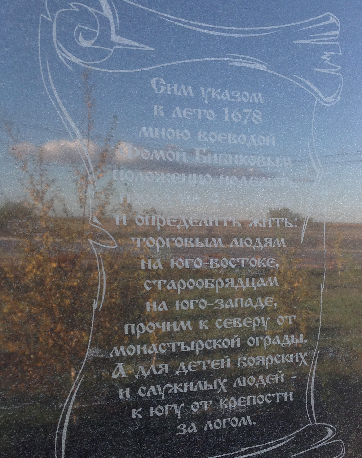 Yakutsk_220917_17.JPG