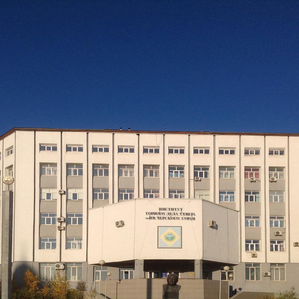 Yakutsk_220917_20.JPG