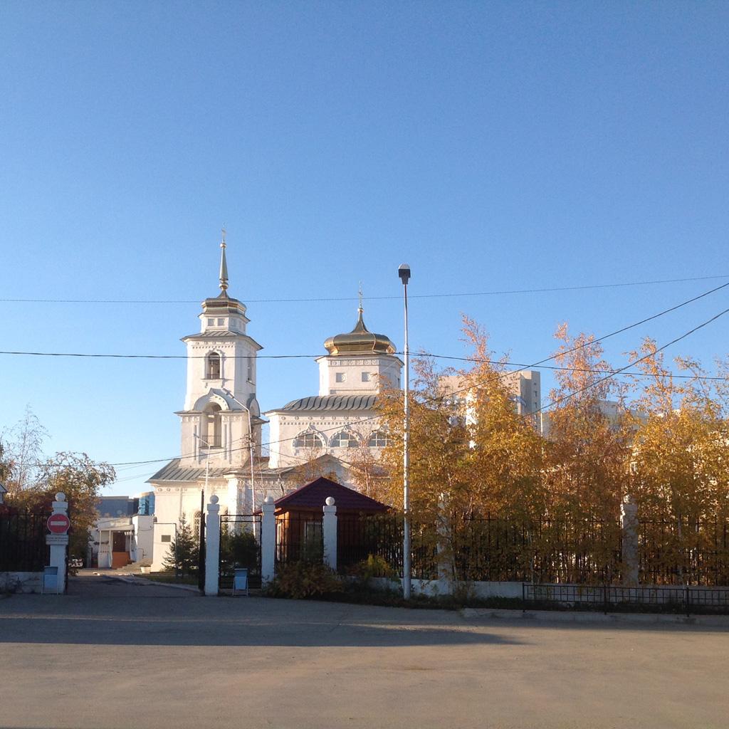 Yakutsk_220917_24.JPG