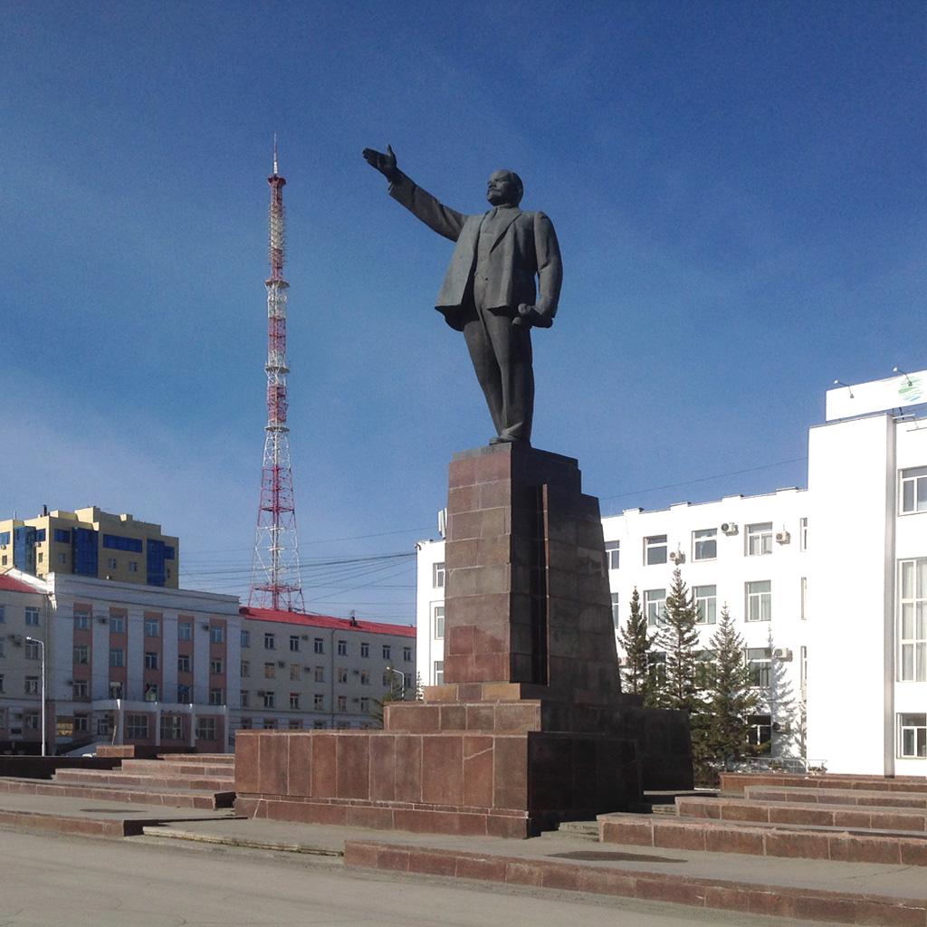 Yakutsk_220917_26.JPG