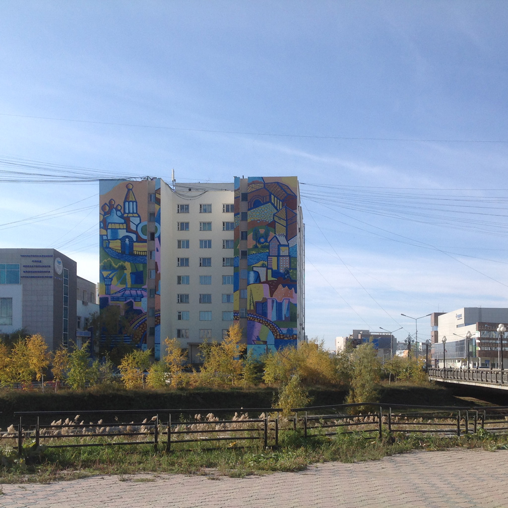 Yakutsk_220917_28.JPG