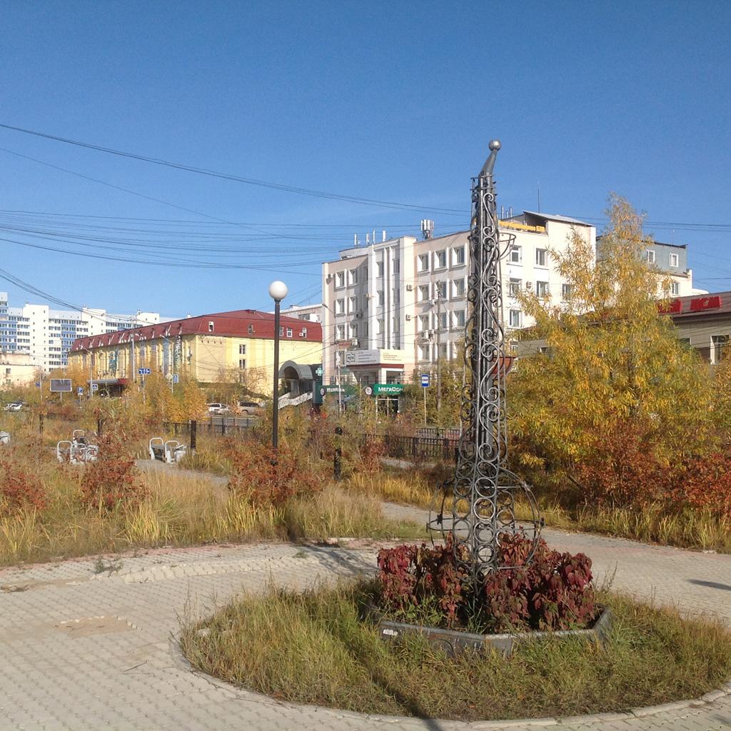 Yakutsk_220917_30.JPG