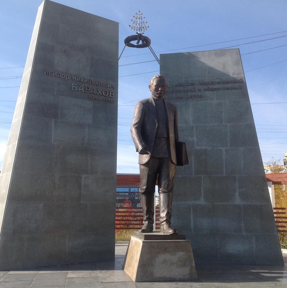 Yakutsk_220917_31.JPG