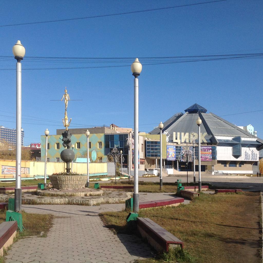 Yakutsk_220917_32.JPG