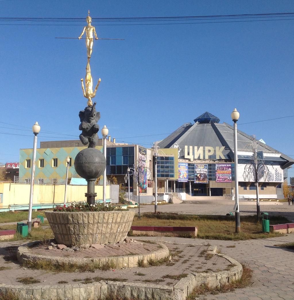 Yakutsk_220917_33.JPG
