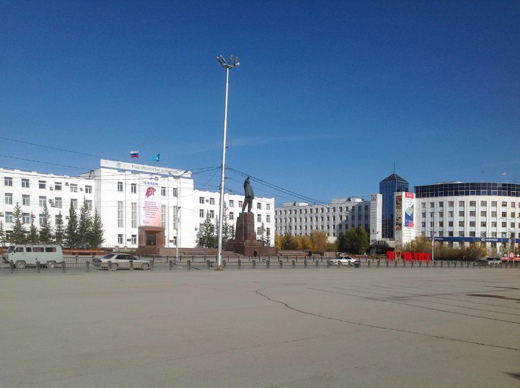 Yakutsk_220917_34.JPG