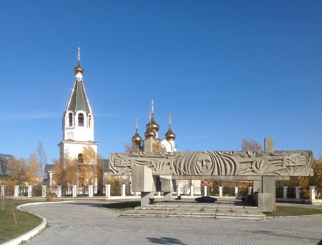 Yakutsk_220917_40.JPG