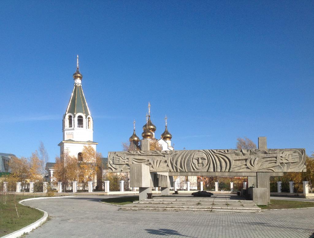 Yakutsk_220917_41.JPG