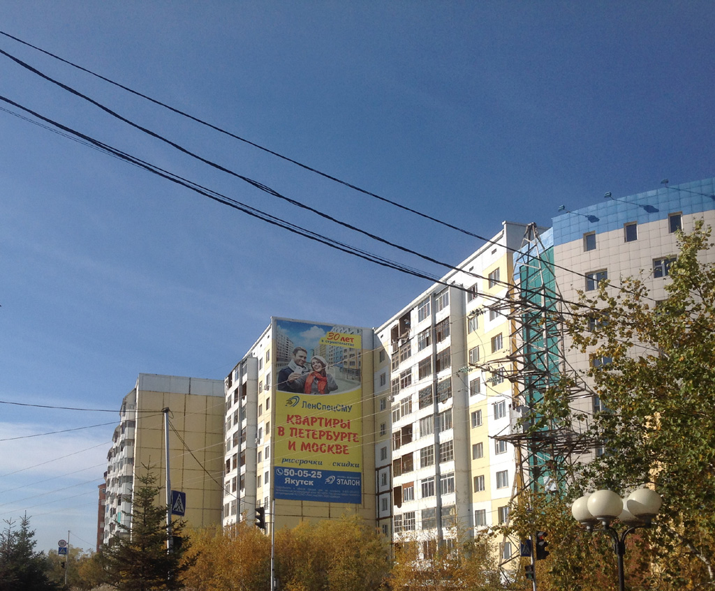 Yakutsk_220917_42.JPG