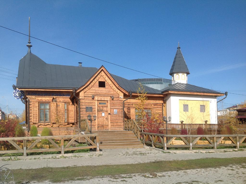 Yakutsk_220917_46.JPG
