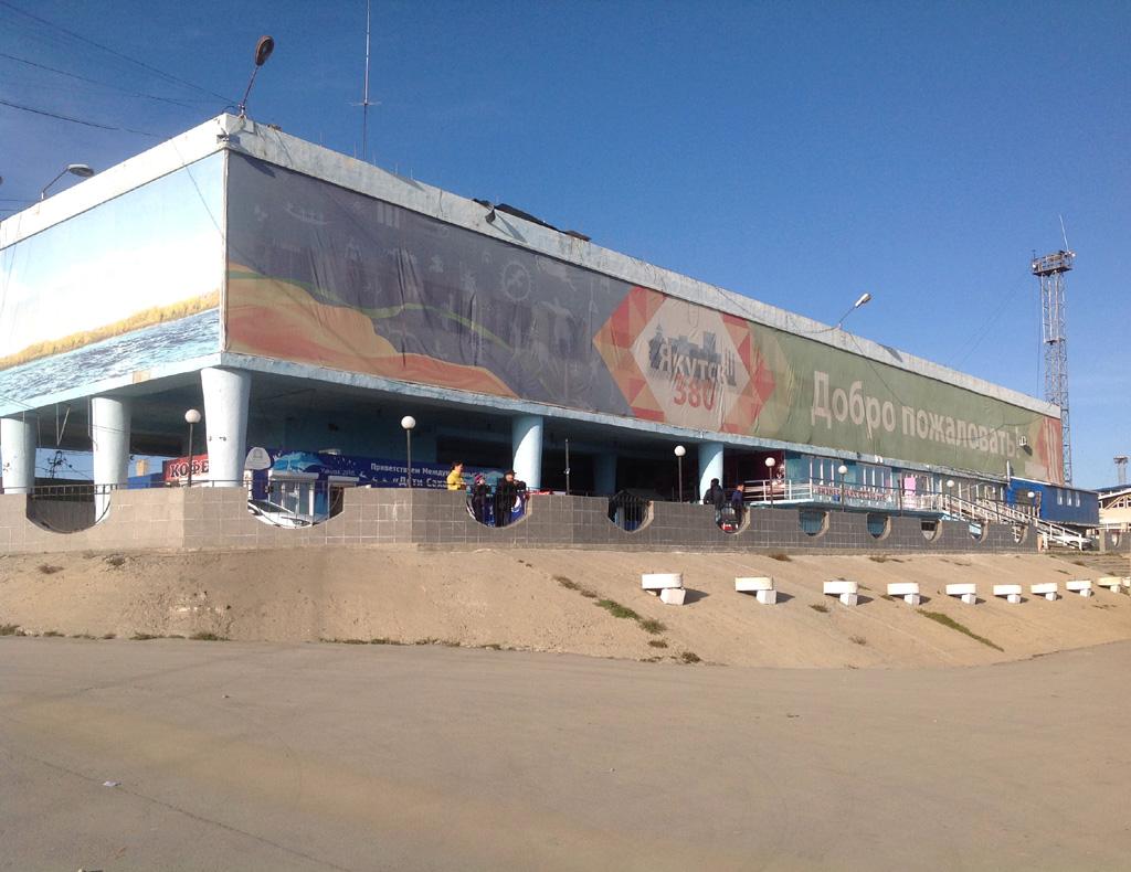 Yakutsk_220917_51.JPG