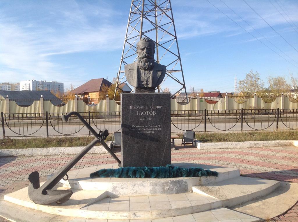 Yakutsk_220917_68.JPG